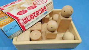 ピタゴラスイッチ脳おもちゃ4